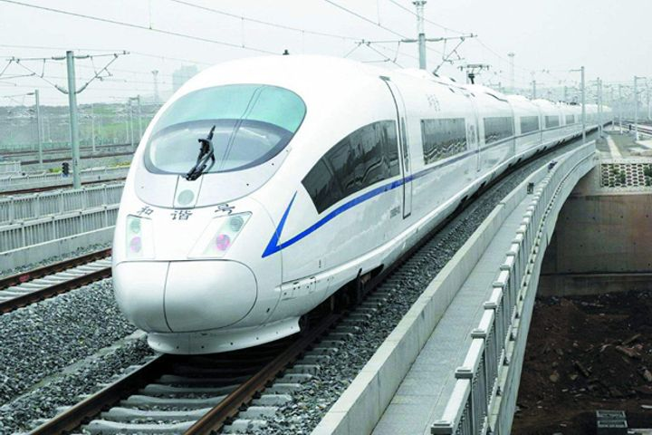Chongqing Will Ramp Up High-Speed Railway Construction to Facilitate Economic Development