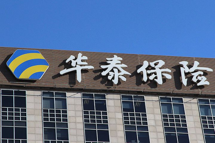 Chubb Eyes Controlling Stake in China's Huatai Insurance for USD1.5 Billion