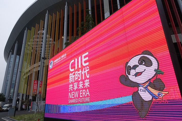 CIIE Country Exhibition Move-ins Enter Home Stretch