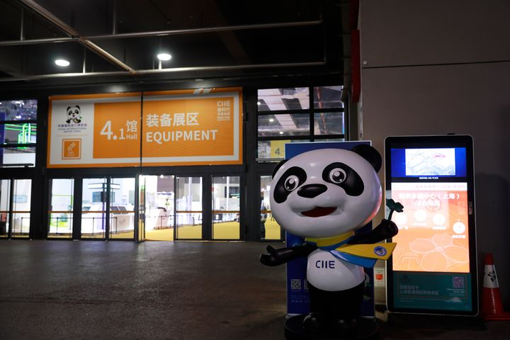CIIE's Equipment Area Boasts Robots, Helicopters, Engines