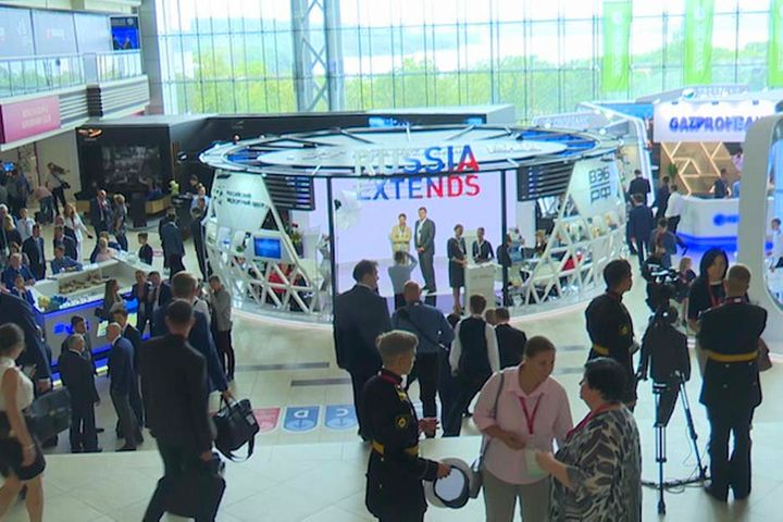 CIIE Is Flagship of Bilateral Trade, Russian Export Official Says