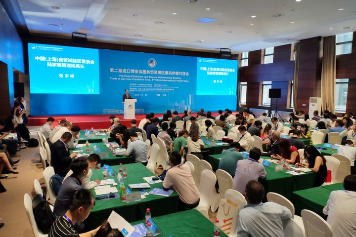 CIIE, National Exhibition Center Host Shanghai Matchmaking Session