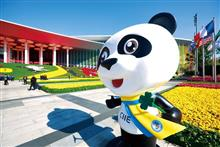 CIIE Panda Mascot Meets Expo Participants With Under 100 Days Left to Run Till Fair