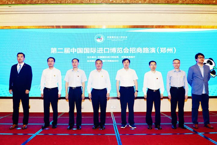 CIIE Roadshow Travels to Henan Province to Tempt Buyers