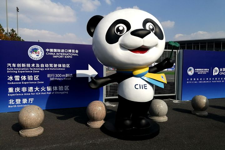CIIE Signs Up Jaguar, L'Oreal, Over 110 Others for Next Year's Expo