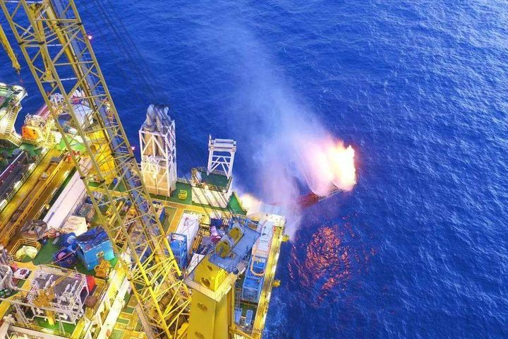 CIMS Raffles, CNPC to Cooperate in Development of Natural Gas Hydrate Field in South China Sea