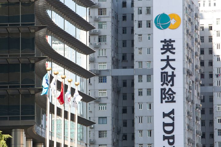 CIRC Fines Chinese Property Insurer USD133,300 for Wiretapping Its Inspection Team