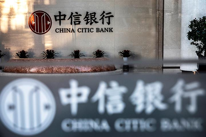 Citic Bank Says No Laughing Matter as Famous Chinese Comedian Vows to Sue for Leak