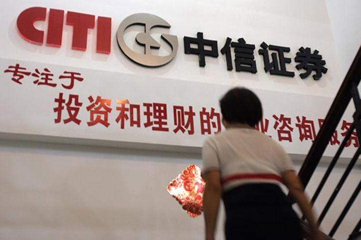 CITIC Securities Reveals USD4.5 Billion Employee Stock Ownership Plan