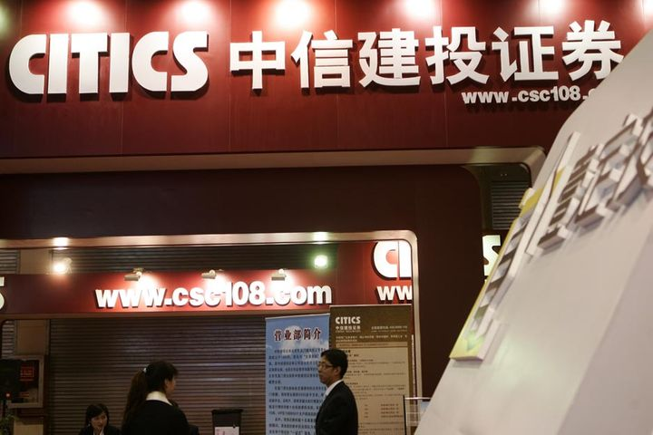 Citic Securities to Sell CSC Financial Shares Based on Market Conditions, Chairman Says
