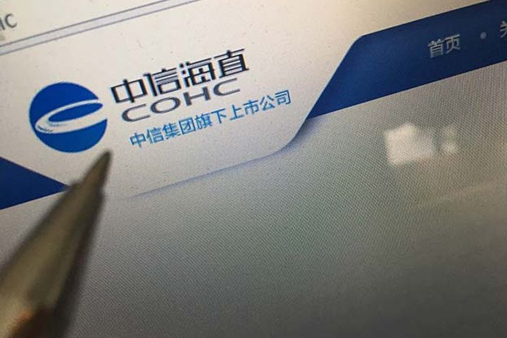 CITIC Sets up Helicopter Emergency Services JV