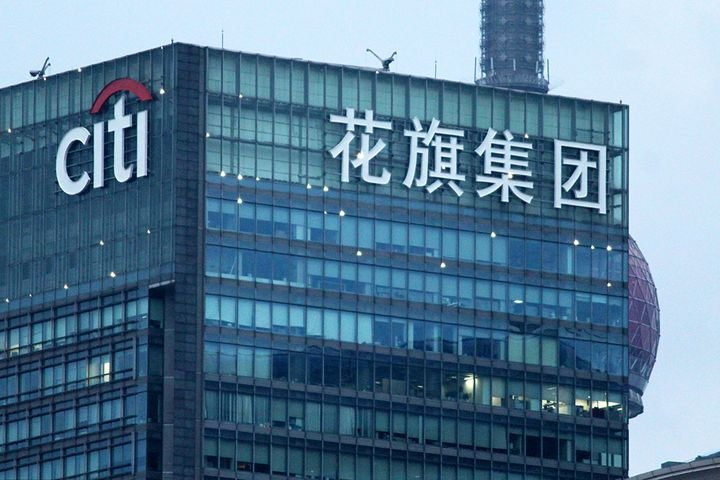 Citigroup, SocGen Are Among First Foreign Banks to Plan Own China Brokerages
