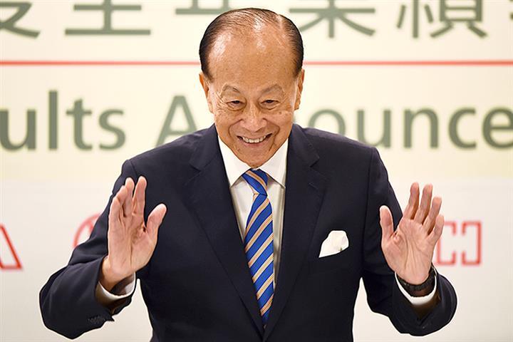 CK Asset Denies Report Developer to Sell USD7.3 Billion of Beijing, Shanghai Property
