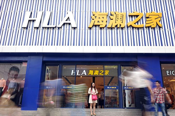 Clothier Heilan Home Cooperates with Alibaba