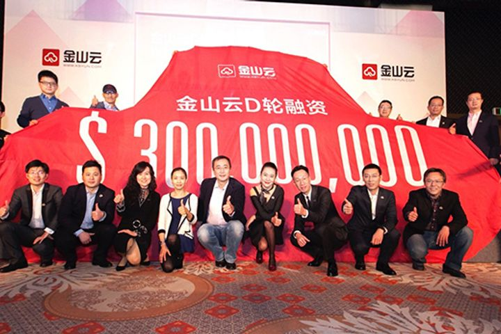 Cloud Services Provider Ksyun Gets USD300 Million in Largest Fundraising in China's Cloud Industry