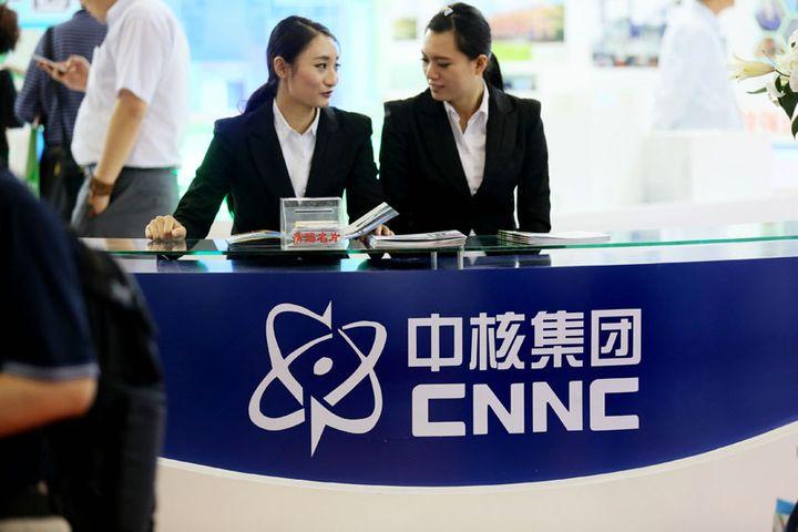 CNNC Scholar Calls on China to Establish Nuclear Power University
