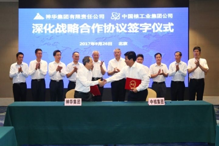 CNNC, Shenhua Group Team Up to Develop Traveling-Wave Nuclear Reactors