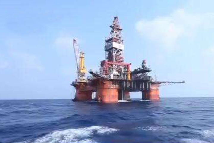 CNOOC Starts Drilling China's First Major Deepwater Gas Field