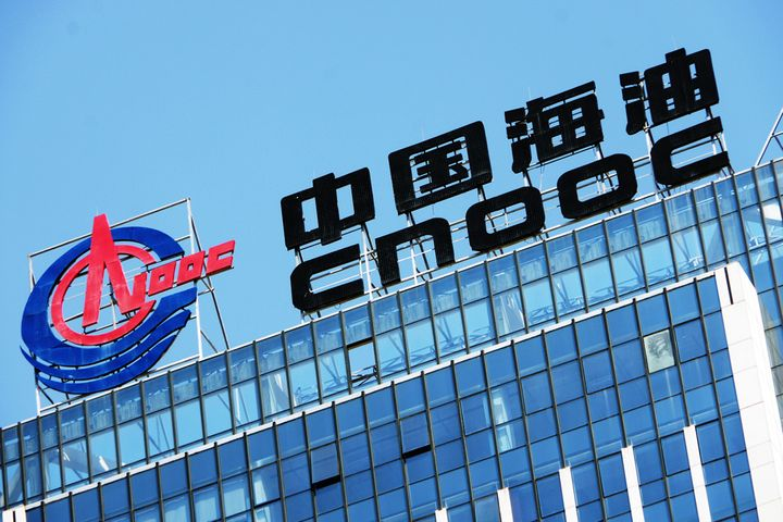 CNOOC Heeds Xi's Call for China Energy Security by Boosting Spending, Doubling Reserves