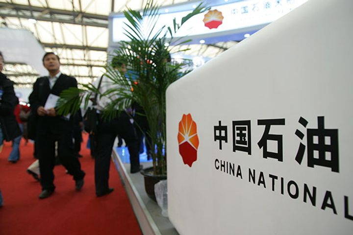CNPC Is in Crisis Mode as Blackout Lames Central Asia Gas Supply to China