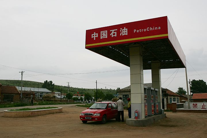 CNPC Remains Third Largest Oil Company Worldwide, Annual Industry Ranking Says