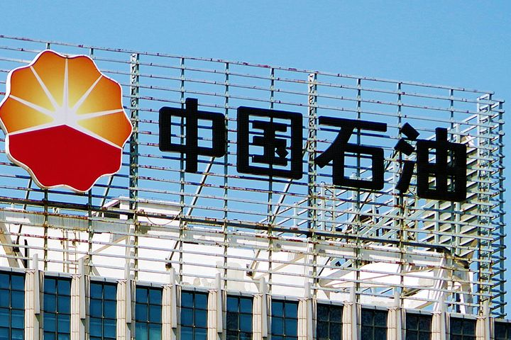 CNPC Starts Direct Gasoline Exports to India, Is Hindustan Petroleum's Main Supplier