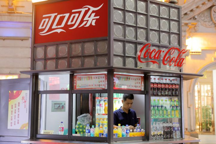 COFCO Calls on Partner Coca-Cola to Tap the Bottled Water Market as Carbonated Beverage Sales Fall