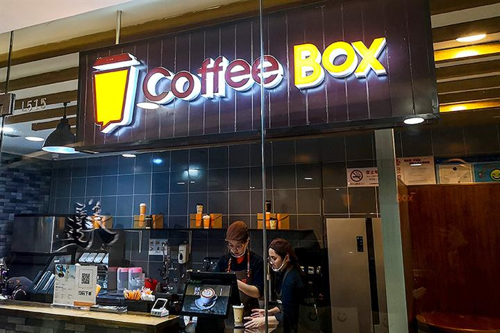 Coffee Box Is Said to Be China's Latest Troubled Beverage Brand