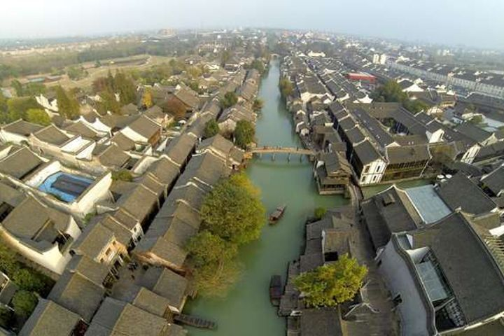 Consortium Sets Up USD1.52 Billion Fund to Promote Tourism Industry in Zhejiang Province and China