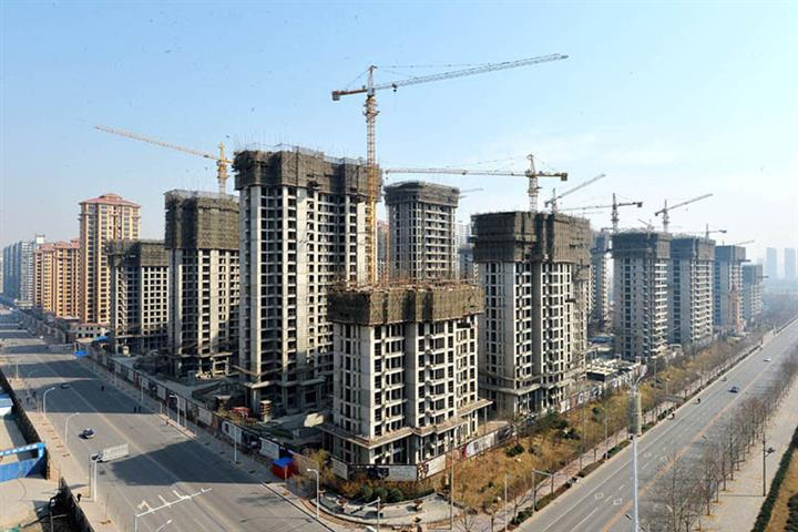Cooling Down the Housing Market in China