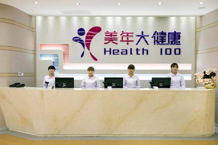 Cops Collar Quack Docs at Guangzhou Meinian Onehealth Clinics