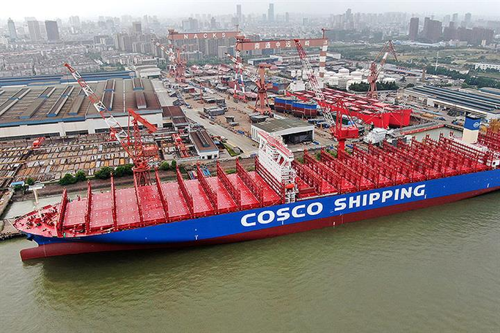 COSCO's Shares Rocket as Chinese Shipping Giant Predicts 53-Fold Leap in First Quarter Profit