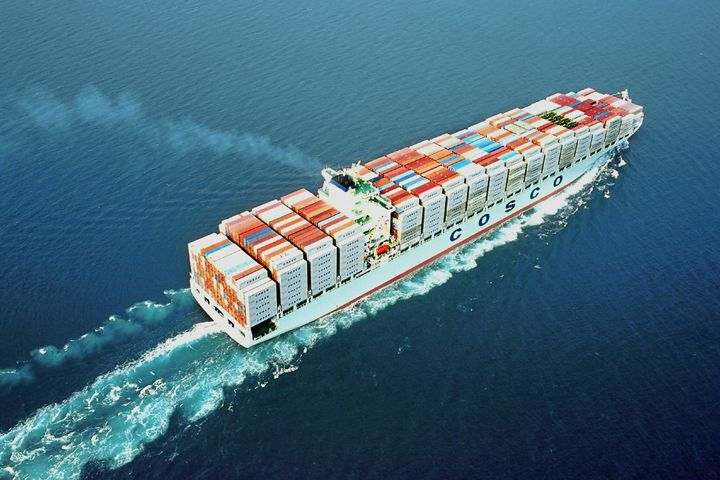 Cosco Shipping Energy Transportation Signs USD554 Million Contract for Seven New Vessels