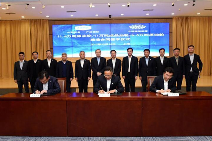 Cosco Shipping Plans to Spend USD324 Million on New Tankers to Optimize Fleet Structure