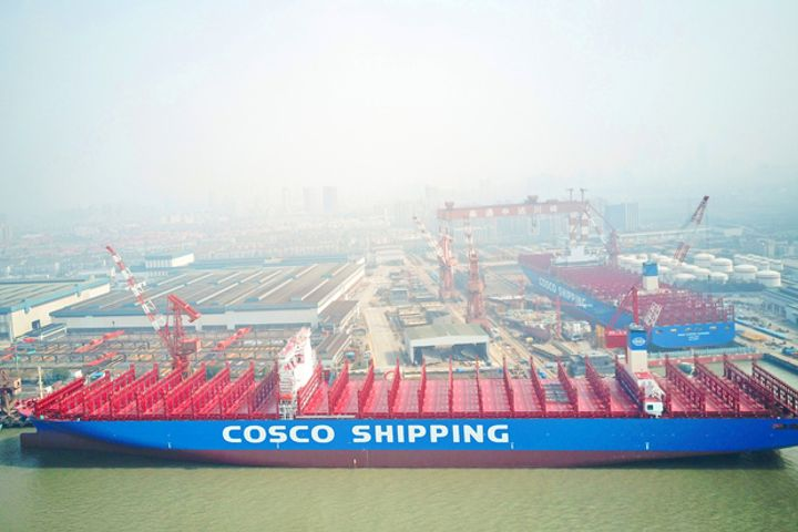 Cosco Shipping Tailors Its Online Booking to Overseas Import Expo Exhibits