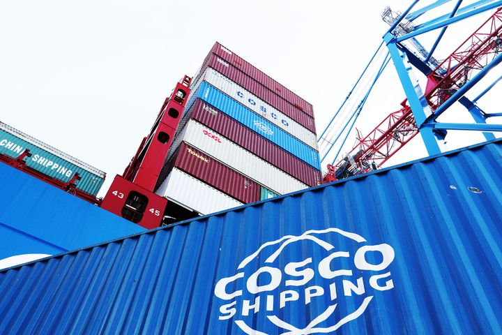 COSCO Shipping Unit Pays USD225 Million for 60% of Peru Port Project