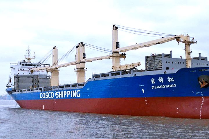 COSCO Shipping Unit to Buy Eight Pulp Ships for USD288 Million