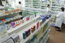 CoStone Capital Sells Quanyi Health in Biggest China Drugstore Deal in Recent Years
