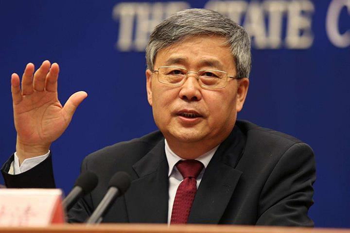 Countries Should Leave Room for Future Policies, Top Chinese Regulator Says