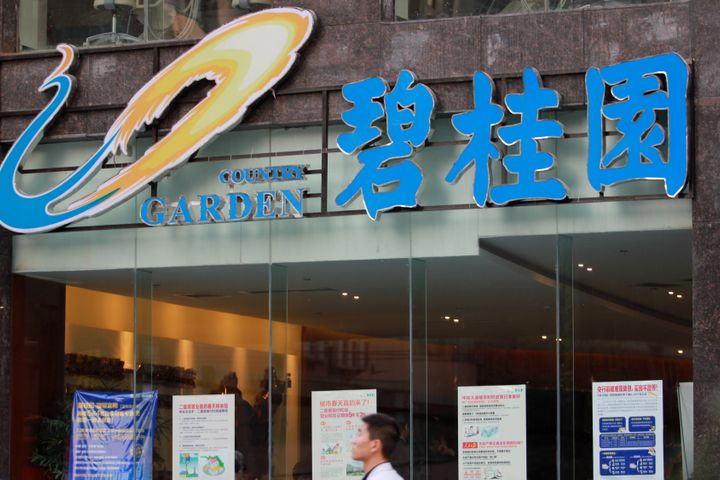 Country Garden Secures Commercial Property in Downtown Shanghai for USD156 Million