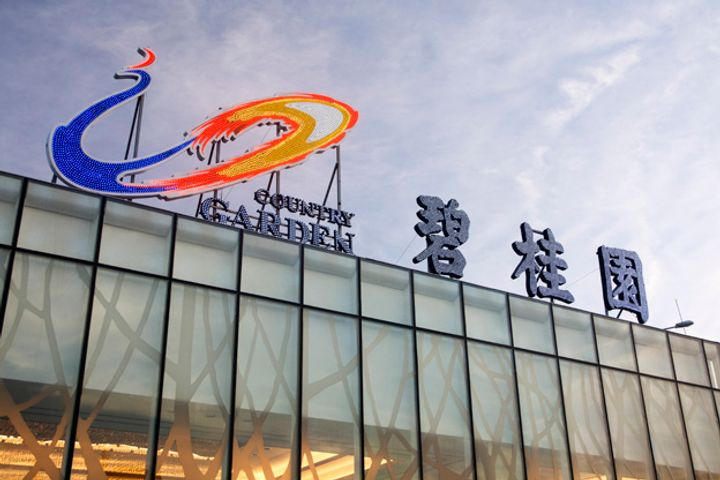 Country Garden Will Hold Open House on Its First Long-Term Rental Units in Shanghai by Year's End