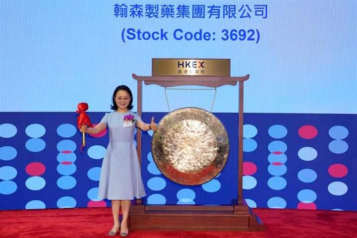 Country Garden's Yang Huiyan Is China's Richest Woman Entrepreneur for Fourth Straight Year
