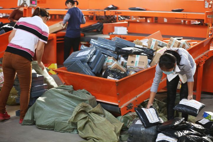 Couriers Will Deliver Over 1 Billion Packages During Double-Eleven Shopping Festival, CEA Says