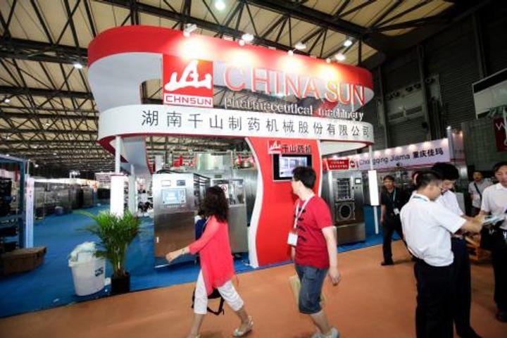 Court Freezes Sun Pharmaceutical Machinery's Majority Shareholdings