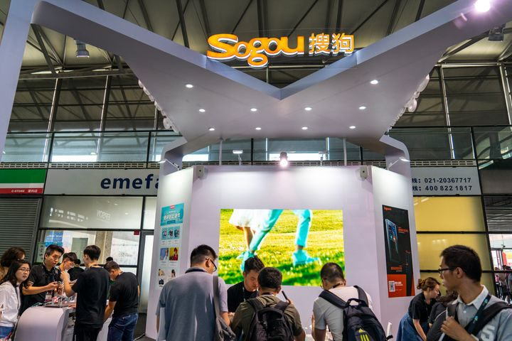 Court Orders Sogou to Recompense Baidu, Others for Hijacking Search Engine Traffic