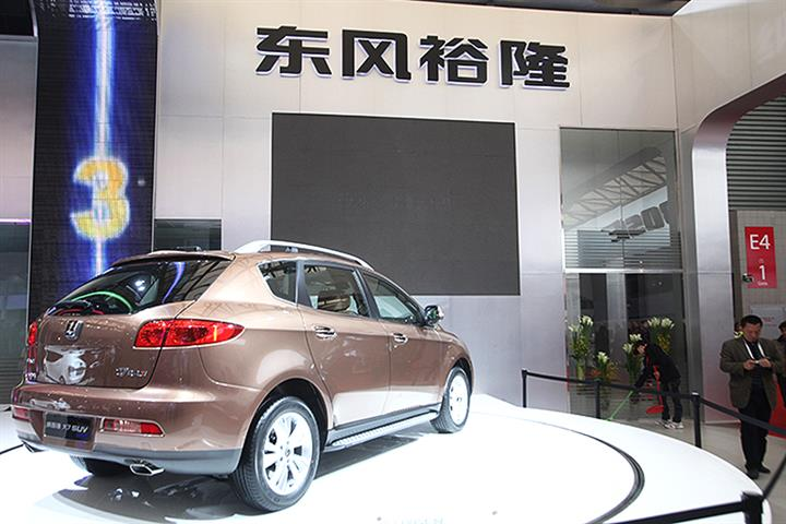 Covid-19 May Cost Wuhan's Dongfeng Another Car JV