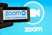 Covid-19 Sparked 134-Fold Profit Growth in Zoom's Fiscal First Quarter