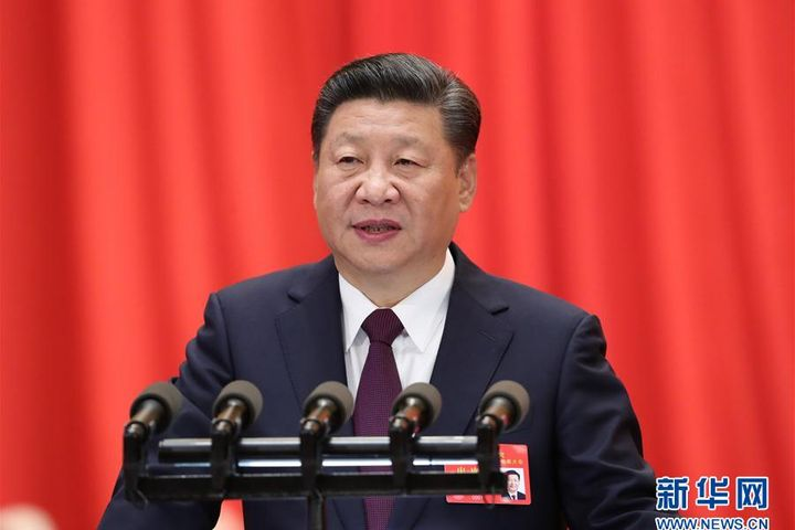 CPC Central Committee Will Discuss Constitutional Amendment