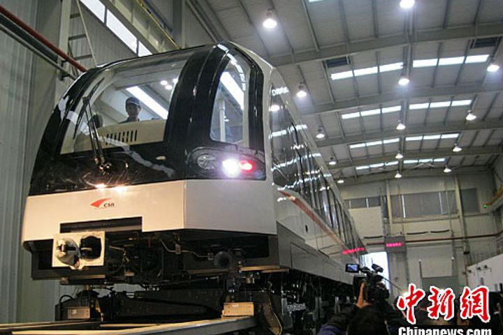 CRRC Unveils New Generation of Middle-to-Low Speed Maglev Train