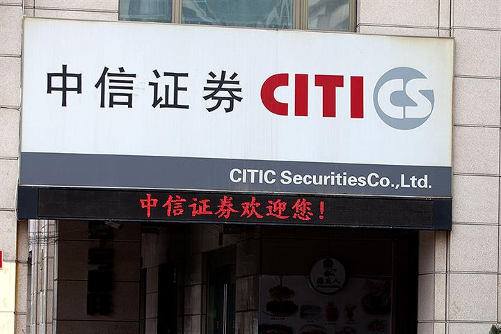 CSC Financial Denies Citic Securities Merger Report; Shares Rocket